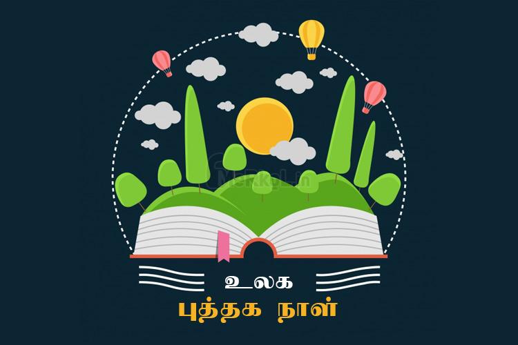 Happy World Book Day 2020