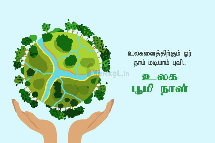Happy World Earth Day 2020 Quotes