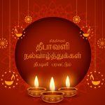 Tamil images | காதல் கனவு கவிதை – விடியாத