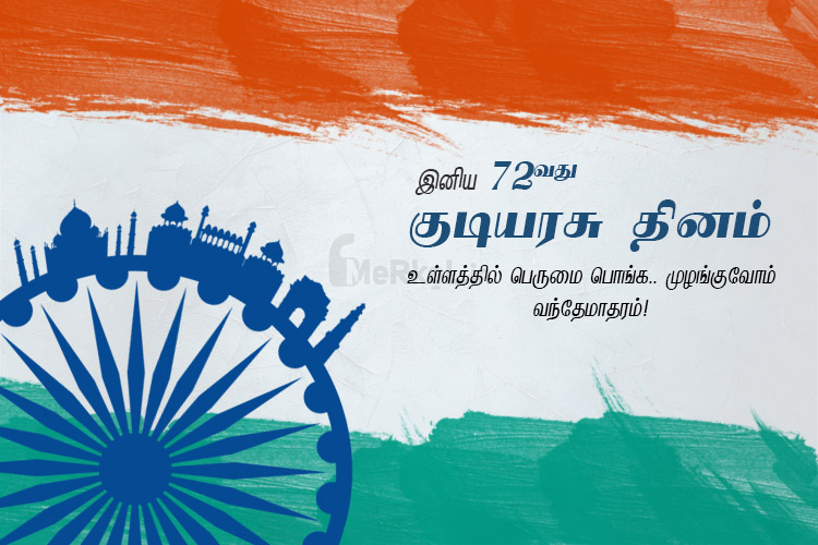 Happy 72nd Republic Day 2021 Wishes