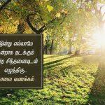 Love kavithai tamil | இதயம் வருடும் காதல் கவிதை – இதயமாவது